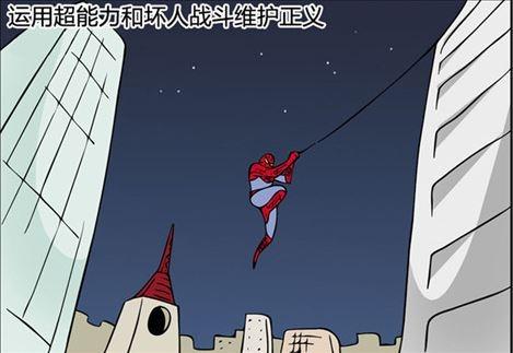 变蜘蛛侠的原因,原来是这个原因