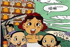 妖妖小精:度假,好好一个假期还要被公务缠身