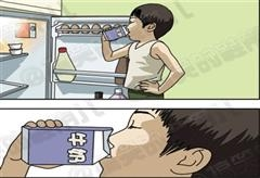 妖妖小精:大喝将军系列漫画之泡沫,呃啊!