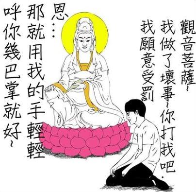 【手机联谊软体推荐】慈悲为怀的观音菩萨~