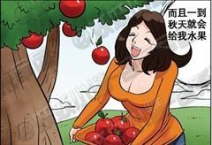 【手机联谊APP推荐】树君的恩惠,终于树君生气了