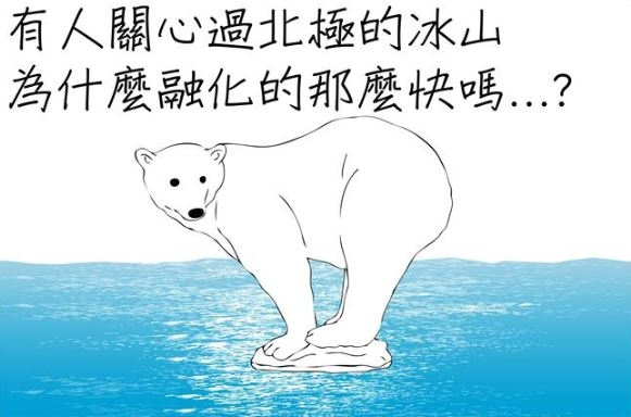 【手机交友软体推荐】北极熊对不起...