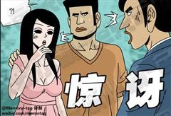 【手机联谊软体推荐】色系军团:色视丰丰系列漫画之不能说的秘密