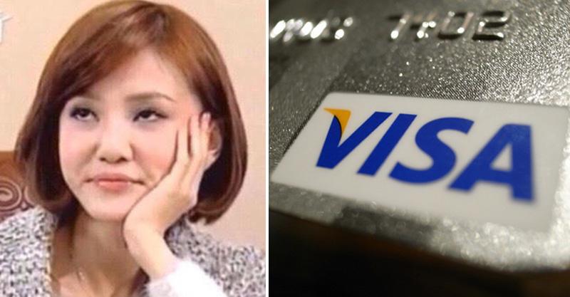 【手机交友软体推荐】金融卡掉了怎麽办?