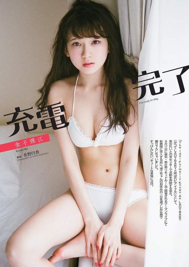 【手机交友APP推荐】《金子理江纯白内衣诱惑》全新周刊写真让久违的欧派跟大家说声好