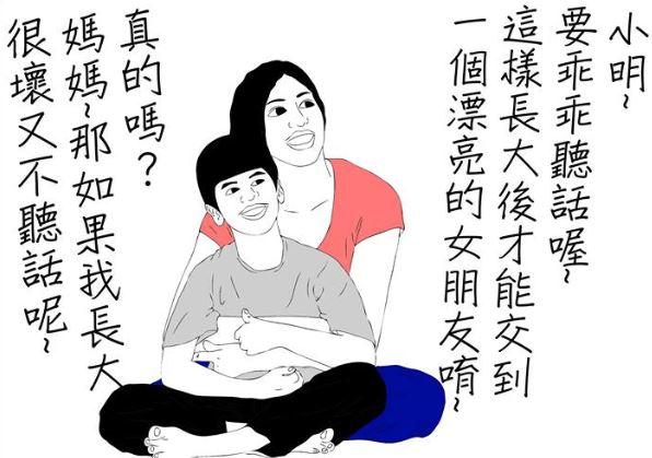 【手機聯誼軟體推薦】母子談心~