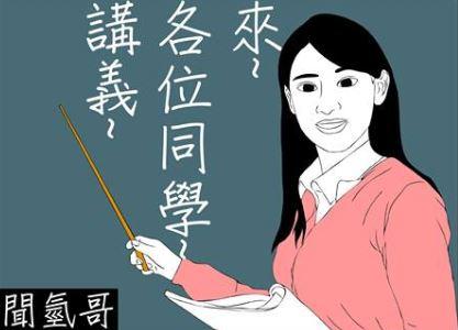 【手机聊天软体推荐】讲义~