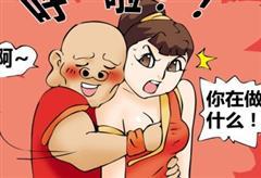 【手机联谊软体推荐】色系军团 --> 邪恶漫画:师傅和鼻孔都悲剧了