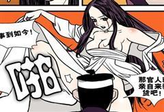 【手機賺錢APP推薦】邪惡漫畫:女鬼,你要對人家負責!