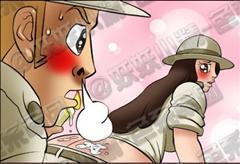 【手机约会APP推荐】邪恶漫画:妖妖小精系列漫画之探险必备品