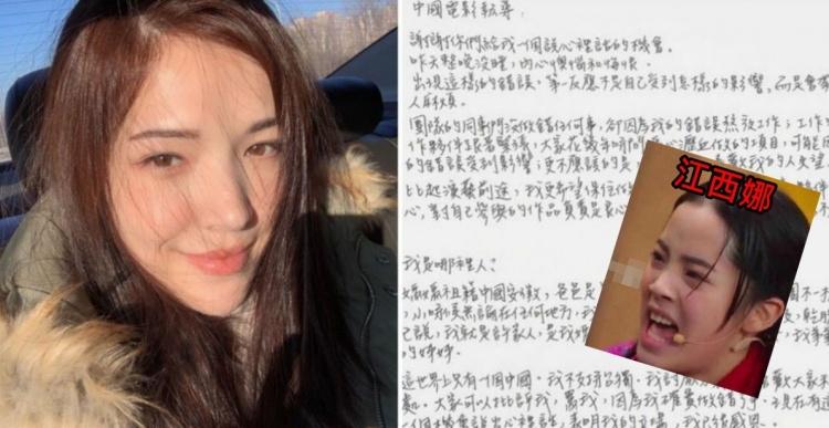 【手机聊天APP推荐】为什么许玮宁没被骂爆? 「承认一中」手写信曝光..这个