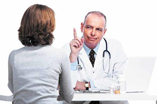 【手機約會軟體推薦】 我也是來看醫生的!