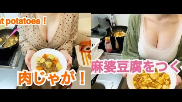 【手機交友APP推薦】眼睛看哪裡才對?《日本地方孕妻的料理教學》這乳量放的超有誠意阿!