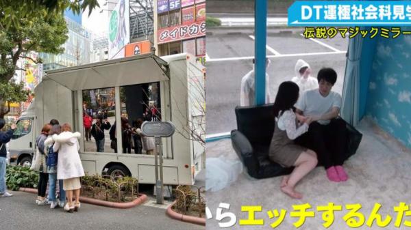 【手機交友APP推薦】魔鏡號拍AV「車上啪啪啪」犯法嗎?律師Youtuber解答:看不到就行!