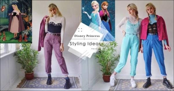 【手機交友APP推薦】真人版「艾莎與安娜」太時髦!國外部落客超狂「迪士尼公主仿穿」,每一套都意外實穿~