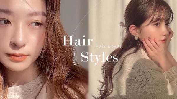 【手機交友APP推薦】2021日韓最新「流行髮型髮色」盤點!柔粉調髮色、慵懶線條捲都是趨勢