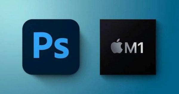 【手機交友APP推薦】Adobe 說 Photoshop 在 M1 Mac上速度比 Intel Mac 快 50%