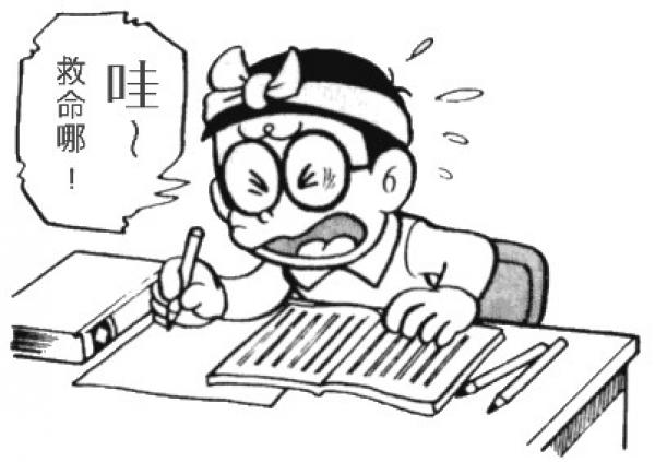 【手機交友APP推薦】考試
