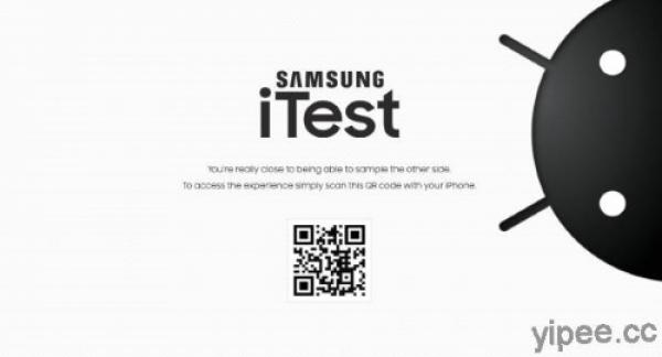 【手機交友APP推薦】三星搶攻果粉,打造「Samsung iTest」讓 iPhone 用戶體驗 Android 系統