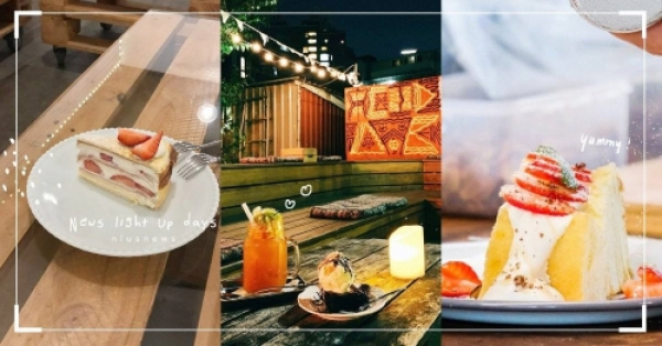 【手機交友APP推薦】邊看夜景邊享受美食!「貓空」周邊餐廳7選,文青夜貓族訪木柵絕不能錯過!