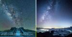 【手機交友APP推薦】免出國超夯五大國際觀星點 台灣最美夏季銀河就在這!